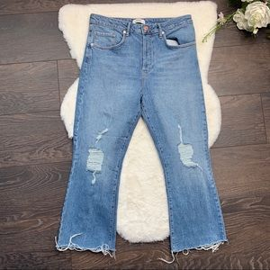 Forever 21  Distressed High Waist Flare Jeans